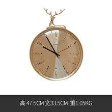 Nordique luxe cuivre horloge murale salon cerf mode créative or mur montre muet Art salon grande décoration AB50ZB