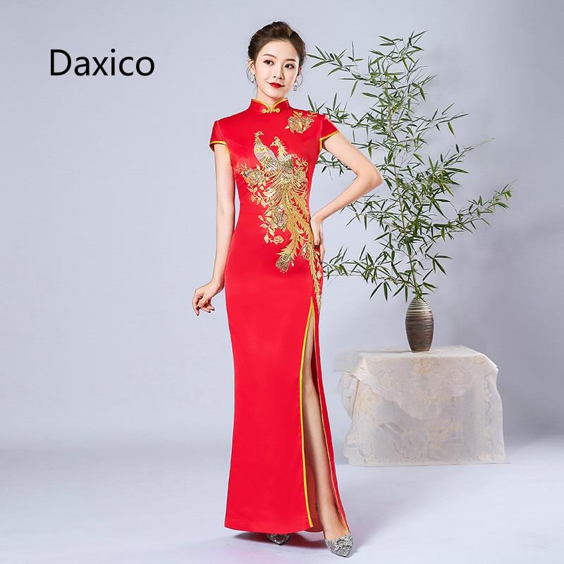 فستان صيني تقليدي للنساء ، مقاس كبير 5XL ، أحمر ، عتيق ، شيونغسام ، عروس فينيكس ، حفلات الزفاف ، تشيباو ، فساتين تشي باو الوطنية