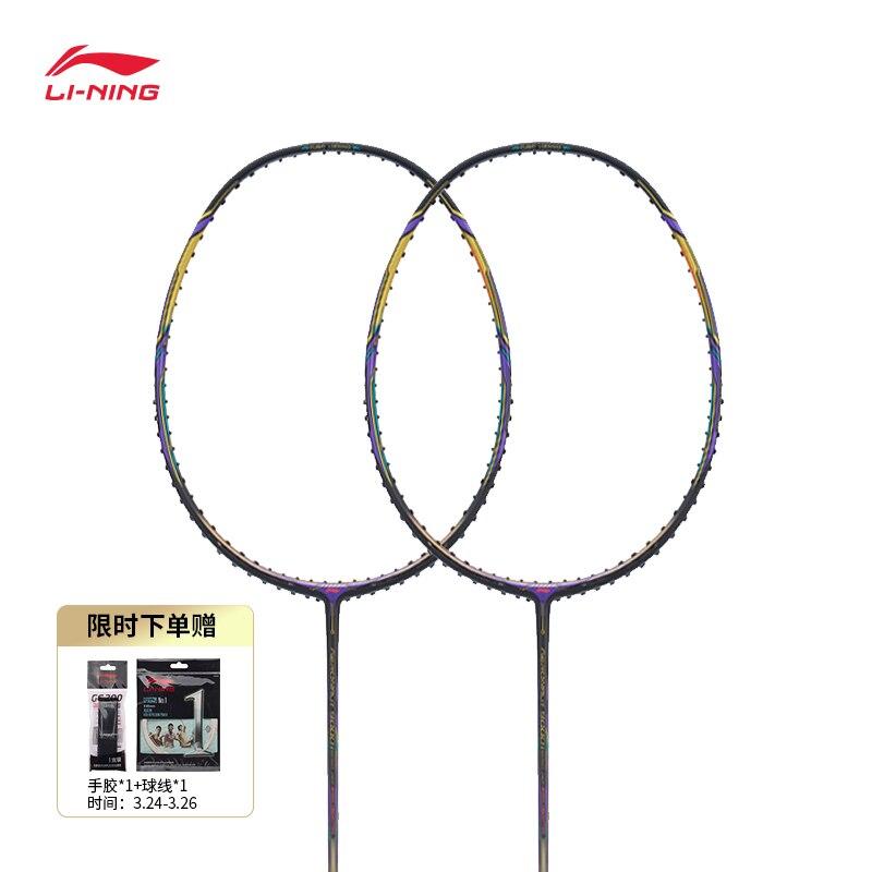 [2021 New] Badminton Racket Pneumatic Diversion Aeronaut 9000i Single Shot Aypr004