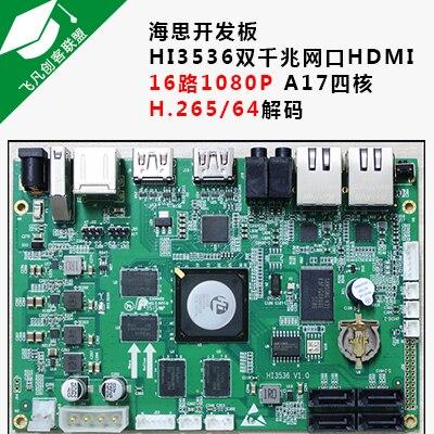 Placa de desarrollo Hisilicon hi3536 puerto de red doble gigabit HDMI 16 vías 1080p A17 quad core h.265/64 decodificación