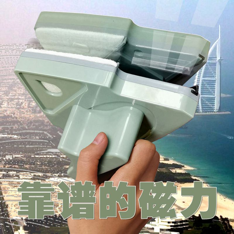 Double Side Magnetic Window Cleaner Tall Building Windows Cleaner Magnetic Hollow Glass Limpiar Cristales Windows Cleaner DJ60WC enlarge