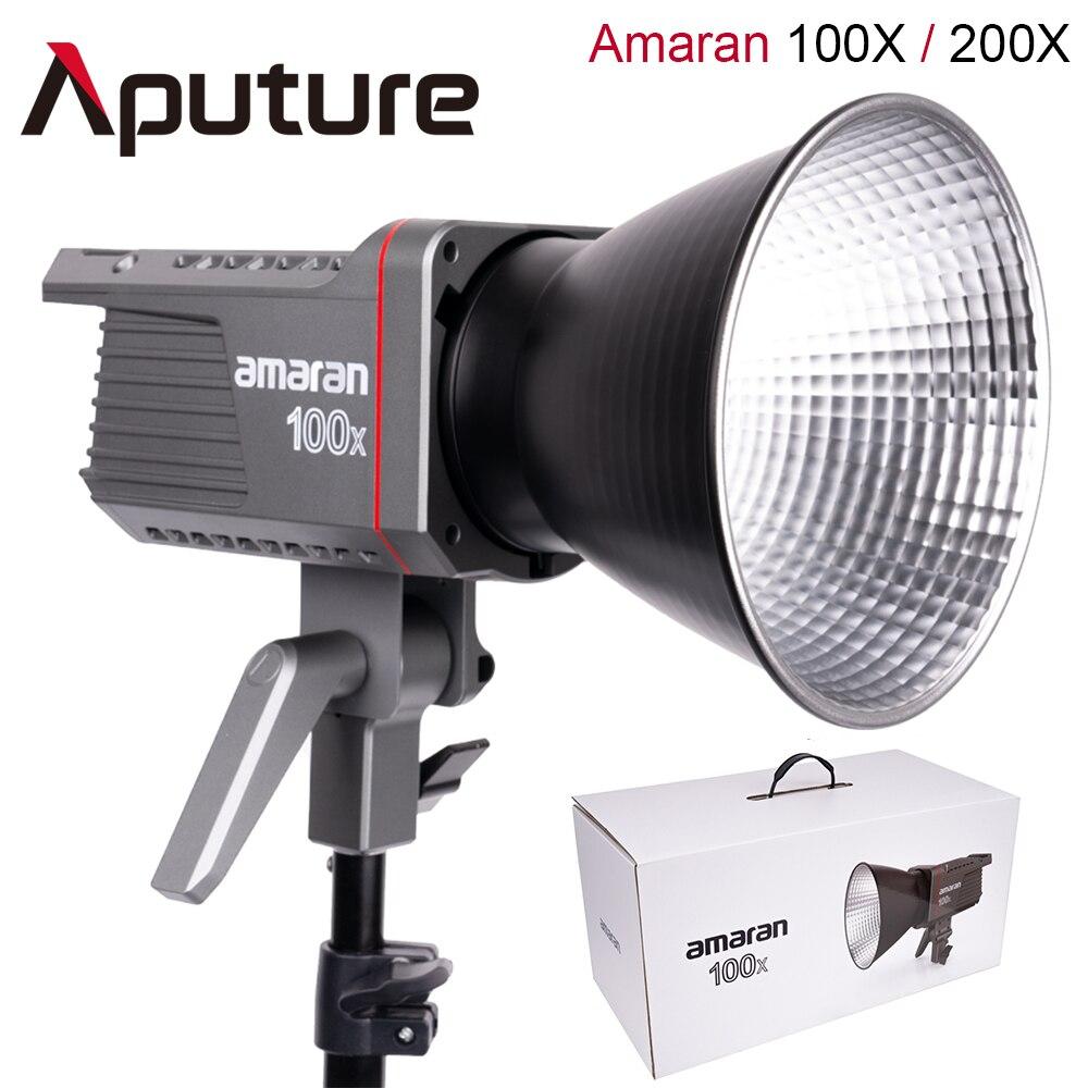 Aputure أماران 100X 200X ثنائي اللون LED الفيديو الضوئي 2700-6500K 100 واط بلوتوث App التحكم 9 تأثيرات الإضاءة الترا مروحة كاتمة للصوت