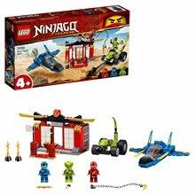 Concepteur Lego Lego Ninjago bataille sur tempête combattant 71703