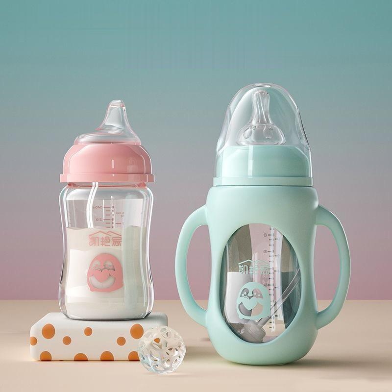 .Baby bottles Drinking Cup Feeding Bottle Wide-Caliber Multifunctional Drinking Milk Drinking Water Dual-use Bottle BPA Free