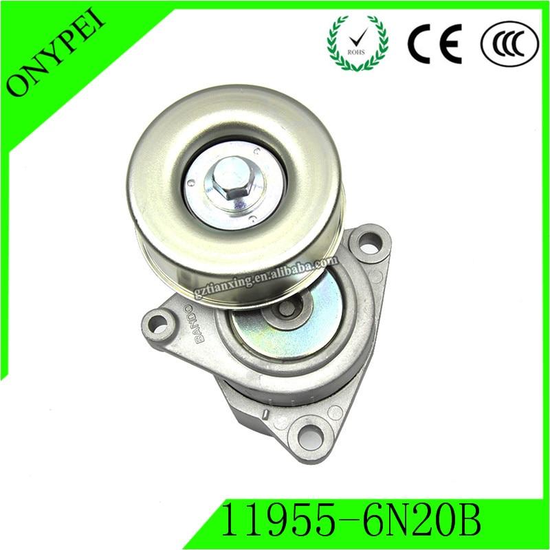 11955-6N20B 11955-6N20C 11955-6N202 11955-8J00A tensor automático de correa para Nissan Altima Rogue Sentra x-trail 2.5L 119556N20B