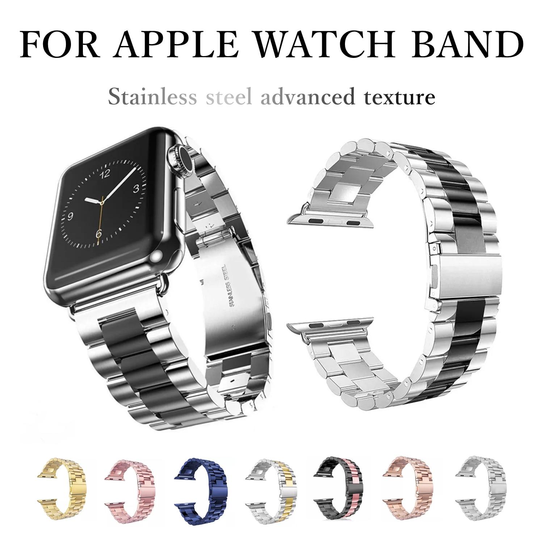 Ремешок из нержавеющей стали для Apple Watch Band 6 5 4 3 44 мм 40 мм, сменный спортивный браслет для iWatch 6 5 4 3, 38 мм 42 мм