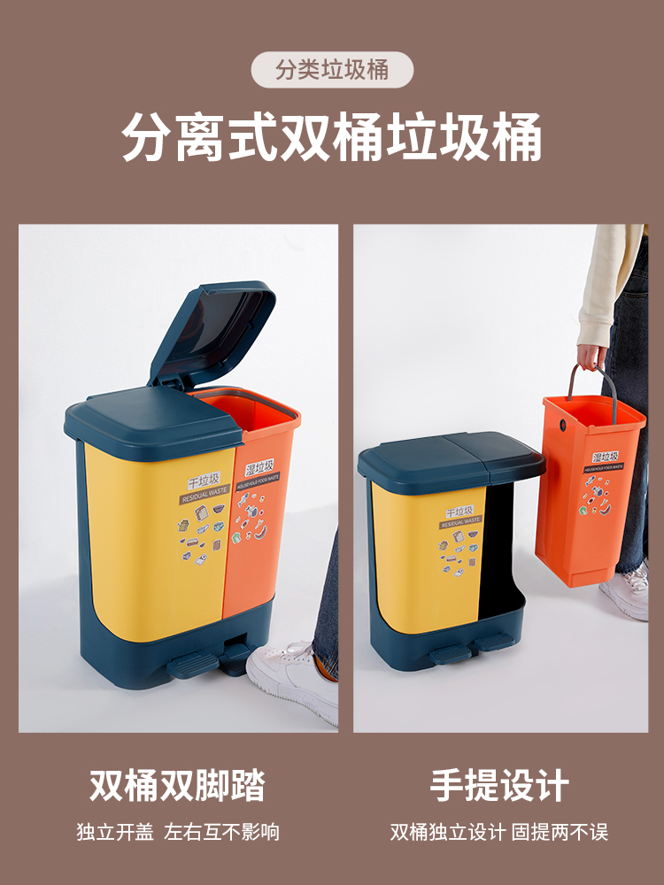 Nordic Luxury Trash Can Kitchen Modern Storage Garbage Sorting Trash Bin For Recycling Bins Cocina Kitchen Accessories BC50TB enlarge