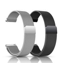 Pętla Milanese 18 mm 20 mm / 22 mmdo Samsung Galaxy Watch Active 42 / 46mmPasek do zegarka Gear Sport S2 S3do paska Amazfit Bip Huawei TalkBand B5