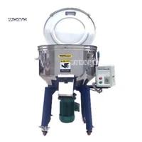 new arrival luxury upgrade feed mixer granular color powder mixer vertical blender 50kg 220v380v 3kw1 5kw 6085minuteturn