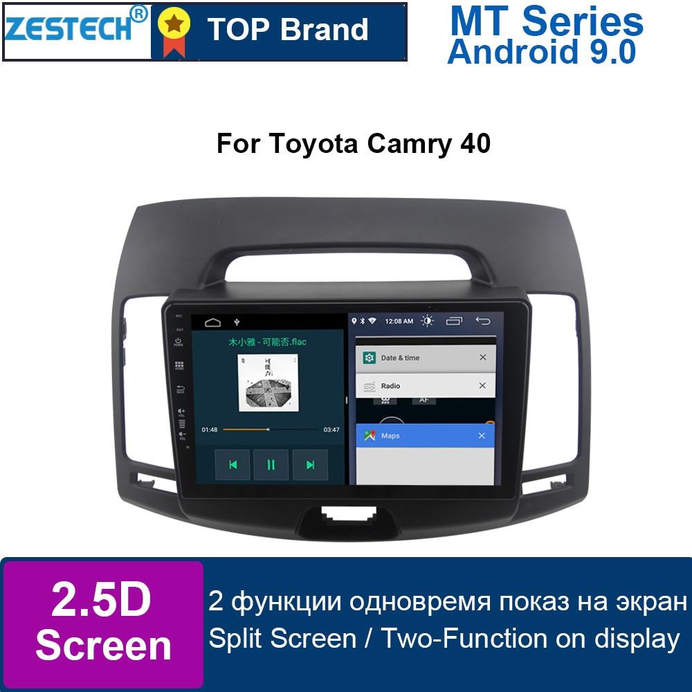 Reproductor de dvd para coche ZESTECH Android 9,0 Radio GPS 2 Din para coche para Hyundai Elantra 2006-2011 unidad principal Multimedia para coche wifi bluetoot