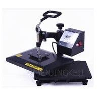 manual 1400w portable 23 30cm moving head heat press machine t shirt heat transfer printing machine stainless steel hot plate