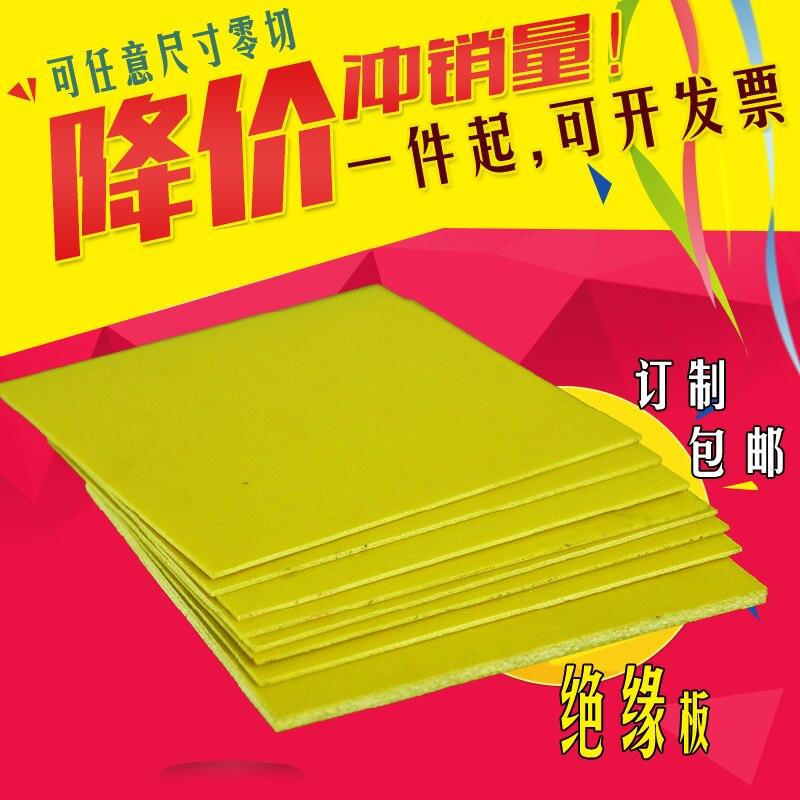 Tablero de aislamiento de epoxi 3240, tablero de fibra de vidrio, tablero de caja eléctrica, tablero de aislamiento ignífugo, espesor 0,512345680mm