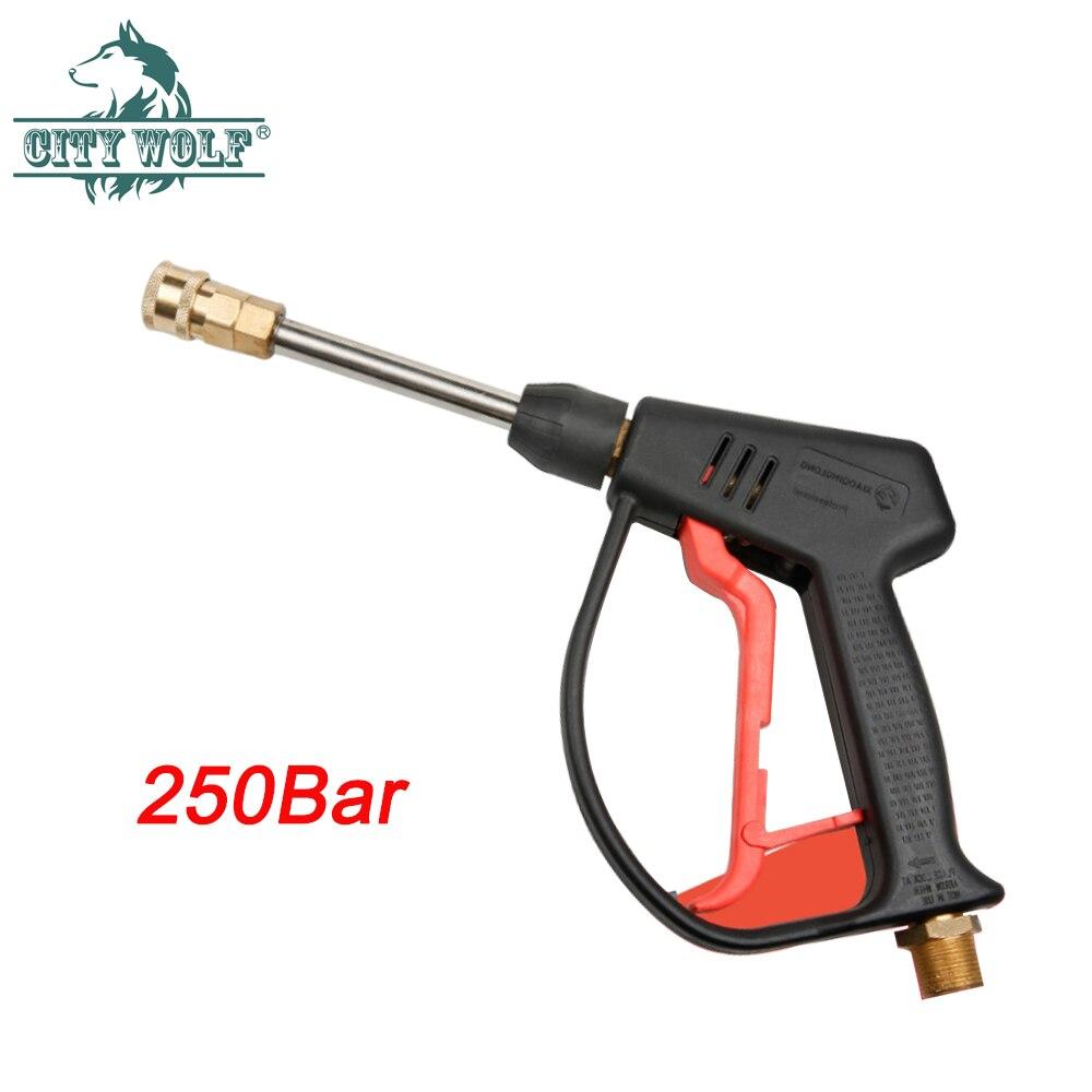 250Bar high pressure washer metal water gun total brass car wash shop foam gun industrial car cleaning  foam sprayer city wolf