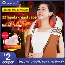 JinKaiRui 16 têtes de Massage chauffage cou épaule pétrissage masseur thérapie cervicale soins de santé dos taille soulagement de la douleur relaxation