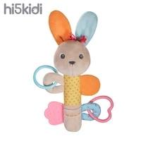 hi5kidi plush toy doll newborn baby rattle cotton cartoon rabbit plush toy children birthday gift rabbit plush doll
