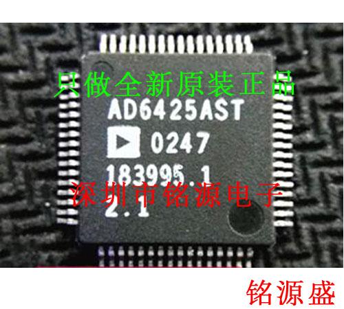 شحن مجاني AD6425AST AD6425 QFP 10 قطعة