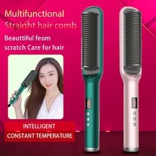Electric Professional Negative Ion Hair Straightening Comb LCD Display Curling Comb 2 in 1 Hair Stra