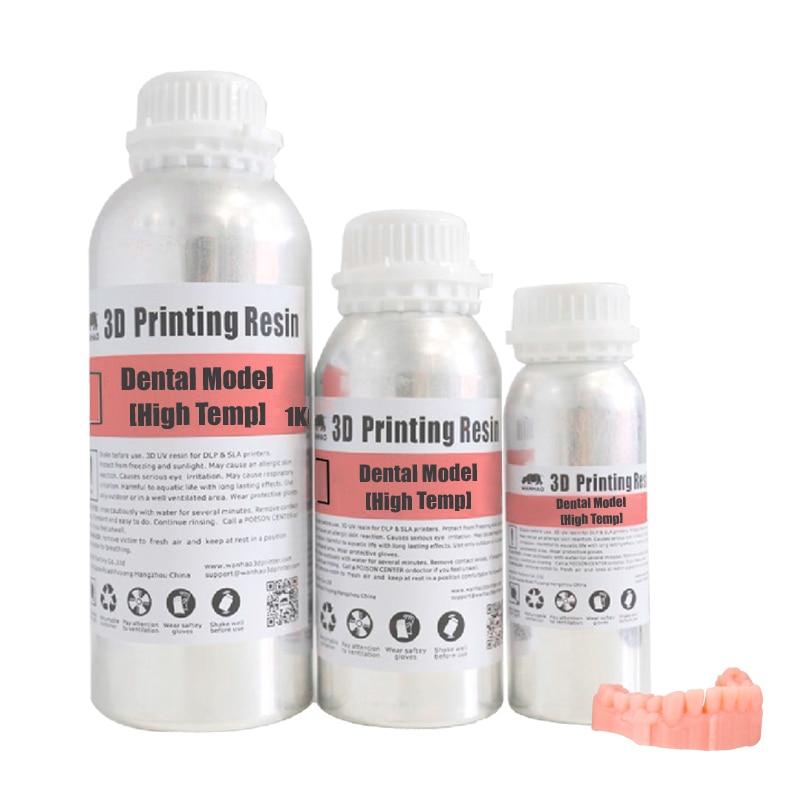 DLP طابعة ثلاثية الأبعاد نموذج الأسنان الراتنج 250 مللي/0.25 كجم ل WANHAO CGR / CGR MINI / D7 / D7 Plus / D8