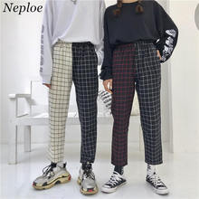Винтажные клетчатые брюки в стиле Харадзюку, женские и мужские брюки, эластичные брюки с высокой талией, корейские повседневные Прямые клетчатые брюки