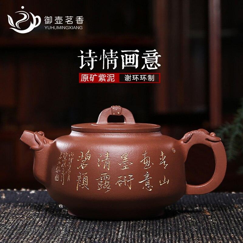Yixing-طقم شاي كونغ فو عالي السعة ، شاي يدوي نقي أصلي ، طين أرجواني خام ، شاي كونغ فو موصى به
