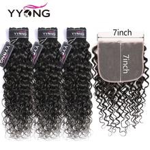 Yyong 7x7 레이스 클로저와 번들 말레이시아 워터 웨이브 인간의 머리카락 묶음 레미 헤어 8-26 인치 번들과 정면