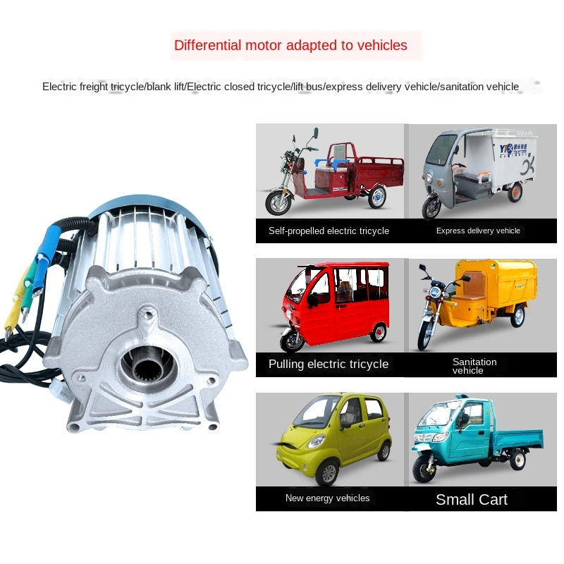 High-power Universal Brushless Water Battery Electric Tricycle Electric Machine 60v72v1500w1.5kw2200w3000w Electrical YGC77-89 enlarge