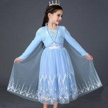 Spring Winter Princess Girl Elsa Dress Birthday Party Cosplay Elsa Costume for Kids Tutu Teen Vestidos Children Clothes