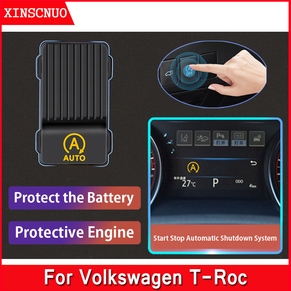 Кабель-адаптер для автомобильного автоматического запуска и остановки Volkswagen VW T-Roc по умолчанию