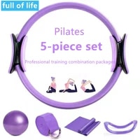pilates ring five piece stretch assist belt latex tension belt 25cm yoga straw ball yoga ring combination