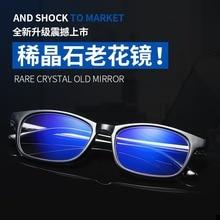Rare Spar Anti-blue Light Reading Glasses Men Black Clear Lens Presbyopic Glasses Magnifying Anti-fa