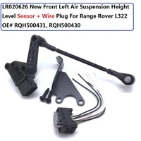 lr020626 new front left air suspension height level sensor wire plug for range rover l322 oe rqh500431 rqh500430