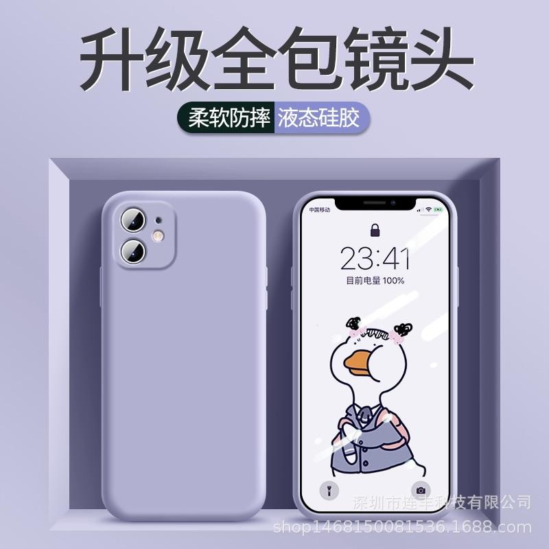 Funda de teléfono de silicona líquida para iphone 11 SE XS XR 6 7 8plus Xsmax Creative Fine Hole protección de lente todo incluido Apple 11pro