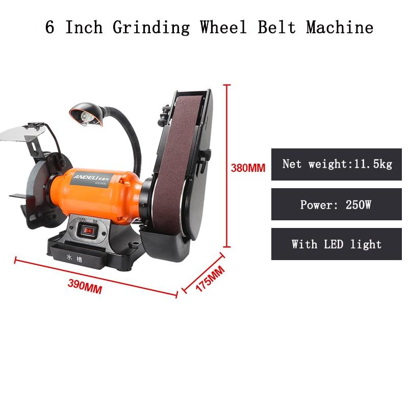 6 Inch Desktop Grinding Wheel Belt Machine Grinding Machine Polishing Machine Grinder Woodworking Polishing Tool