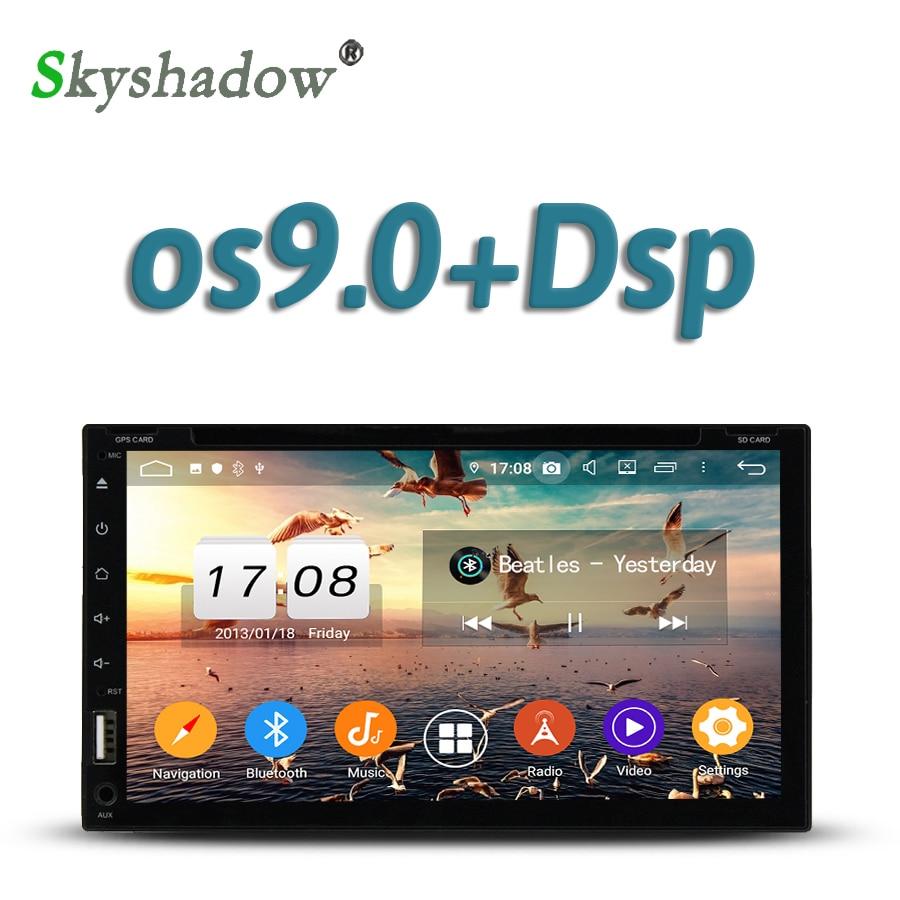 DSP IPS TDA7851 Android 9,0 4GB de RAM 32GB ROM 8 Core reproductor de DVD del coche GPS RDS Radio banda Disco AUX wifi Bluetooth 5,0 universal