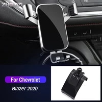car mobile phone holder for chevrolet blazer 2020 special air vent mounts gps stand gravity navigation bracket car accessories