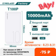 Teclast T100P-W Dual Input Power Bank New Thin 10000mAh Large Capacity High-Density Lithium Polymer Battery Safety Mobile Power