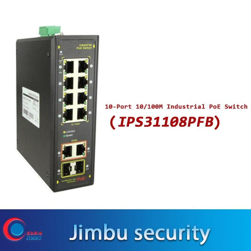 بو التبديل IPS31108PFB 10 ميناء 10/100 متر غير المدارة طبقتين الصناعية مع 8*10/100 متر RJ45 رواتر إنترنت ، 2 * جيجابت TP/SFP
