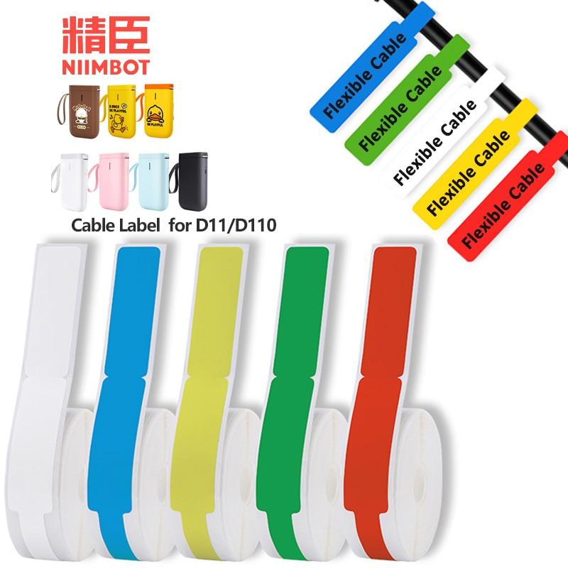 niimbot-maquina-de-etiquetas-d11-d110-cable-de-etiqueta-bandera-cable-de-red-cable-termico-impermeable-compra-5-y-obten-un-30-de-descuento