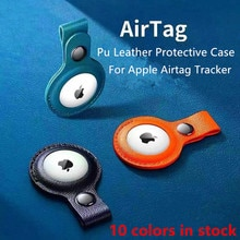 PU Leather Airtag Case Protective Sleeve Cover For Apple Air tag Tracker Locator For Iphone Airtags