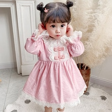 Yg brand children's clothing spring and summer new Korean lace fashion dress baby long sleeve prince