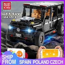 Kalıp kral MOC 20100 teknİk serisi Benz SUV G500 AWD vagon Offroad araç modeli yapı taşları tuğla çocuklar için 13070 çocuk oyuncakları