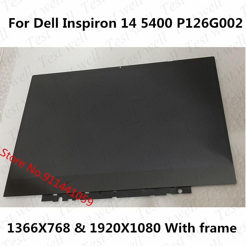 شاشة عرض LCD عالية الدقة 14 بوصة مع محول رقمي لشاشة تعمل باللمس ، مجموعة بديلة لأجهزة ديل انسبايرون 5400 2 في 1 P126G P126G002