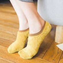 Socks Women's Socks Low-Cut Korean Cute Low Cut Socks Women's Fleece-Lined Thick Coral Fleece Confin