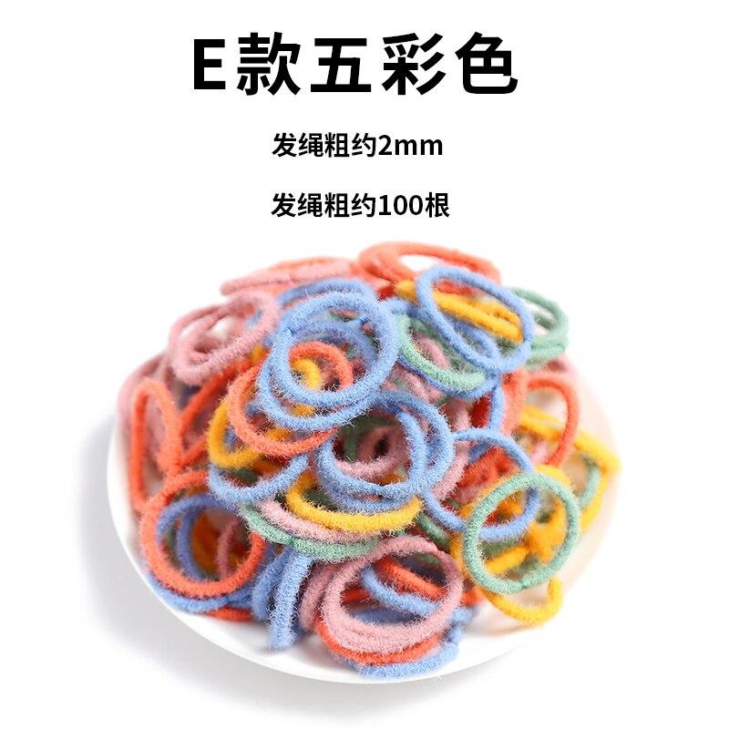 Korean Style Five-color Caramel Color Simple Elastic Hair String DIY Handmade Hair Rope Hair Ring Be