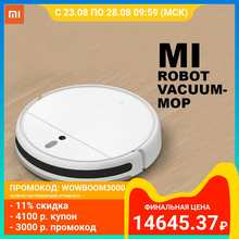 Vacuum Cleaner Xiaomi Mi Robot Vacuum-Mop Vacuum Mop MiJia Sweeping Mopping robot 1C Automatic Dust Sterilize Smart Planned LDS Scan Mapping 2500PA cyclone WIFI App Control Auto Charge SKV4093GL 25012