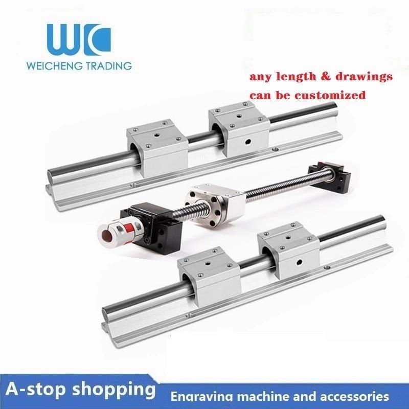 2pc sbr12 linear rail+linear machined ball screw SFU1204 +1204 nut+body block DSG12H+end support bearing BKBF10+coupling cnc se