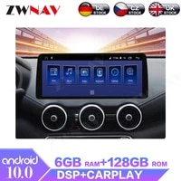 12 3 android 6 128g for nissan sylphy 2020 car multimedia player radio gps navigation stereo carplay wifi 4g touch screen
