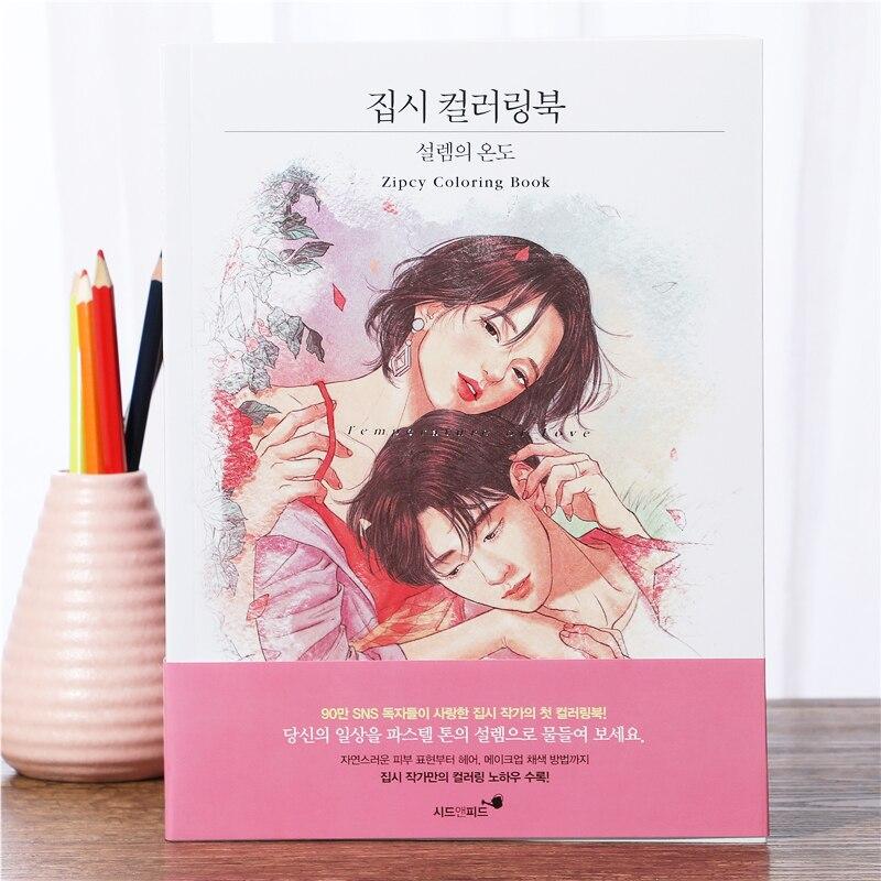 Korean heart temperature adult art painting book filling book lovers relief graffiti coloring book  55