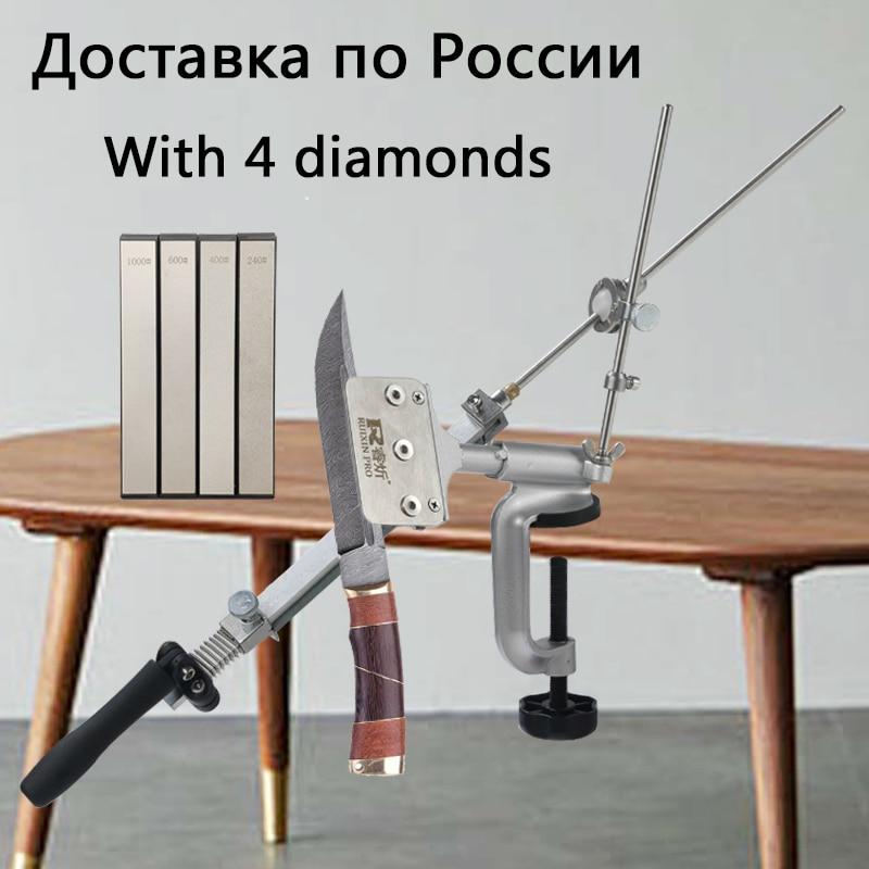 Los envíos rusos llegan rápidamente afilador angular fijo profesional, afilador de cuchillos, triturador de piedra con 4 piedras de diamante