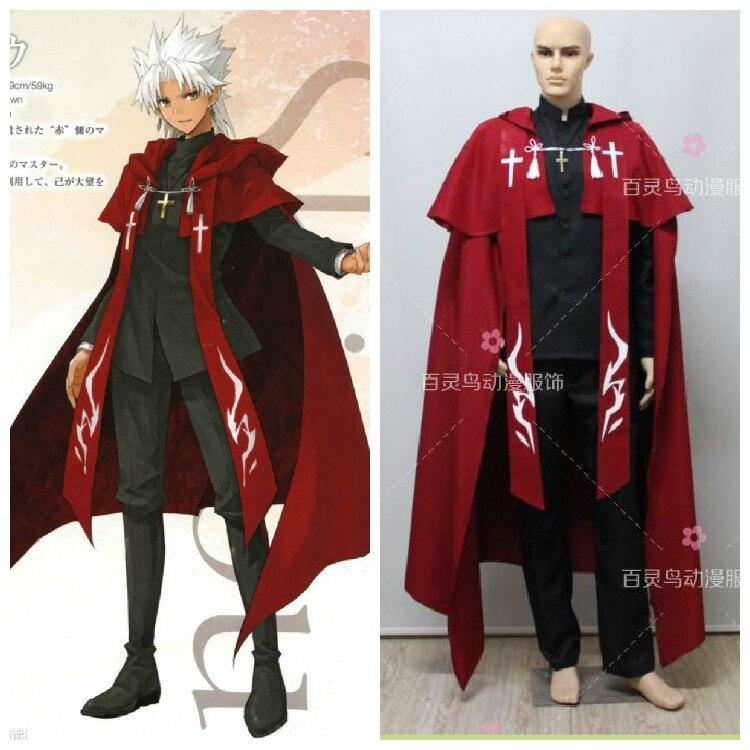 Anime Fate Grand orden amakusa Shirou Tokisada Cosplay traje uniforme Shirou Kotomine disfraces de Halloween para mujeres/hombres